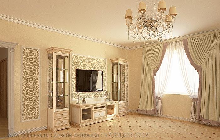 Дизайн в классическом стиле зала в квартире